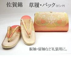 佐賀錦草履バッグセット「ピンクのグラデーション地に牡丹」Mサイズ日本製かかえ・手提げ兼用〔zu〕