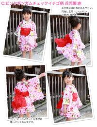 変わり織キッズドレス浴衣子供2点セット「C:ピンクギンガムチェックイチゴ柄」