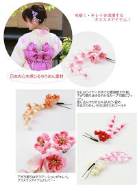 全2色「とんぼ玉かんざし」クリアマット薔薇丸菊椿赤黒ピンク