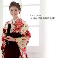 【レンタル】卒業式袴レンタル女レトロ卒業式袴セット2尺袖着物&袴フルセットレンタルレンタル安い