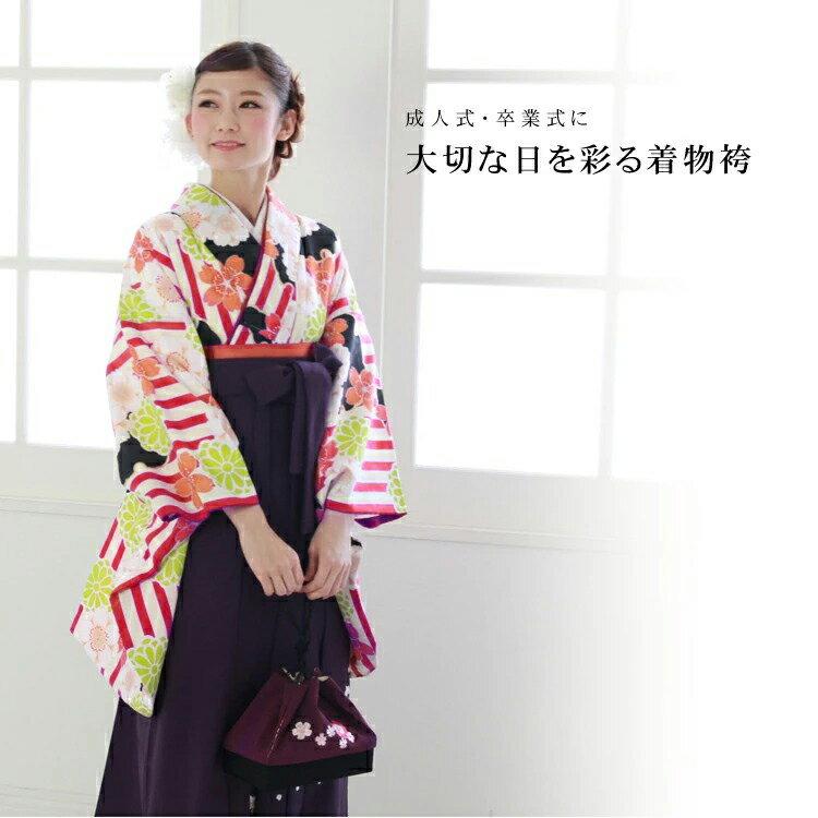 【レンタル】卒業式 袴 女 レトロ 卒業式袴セット 2尺袖着物&袴フルセットレンタル 安い