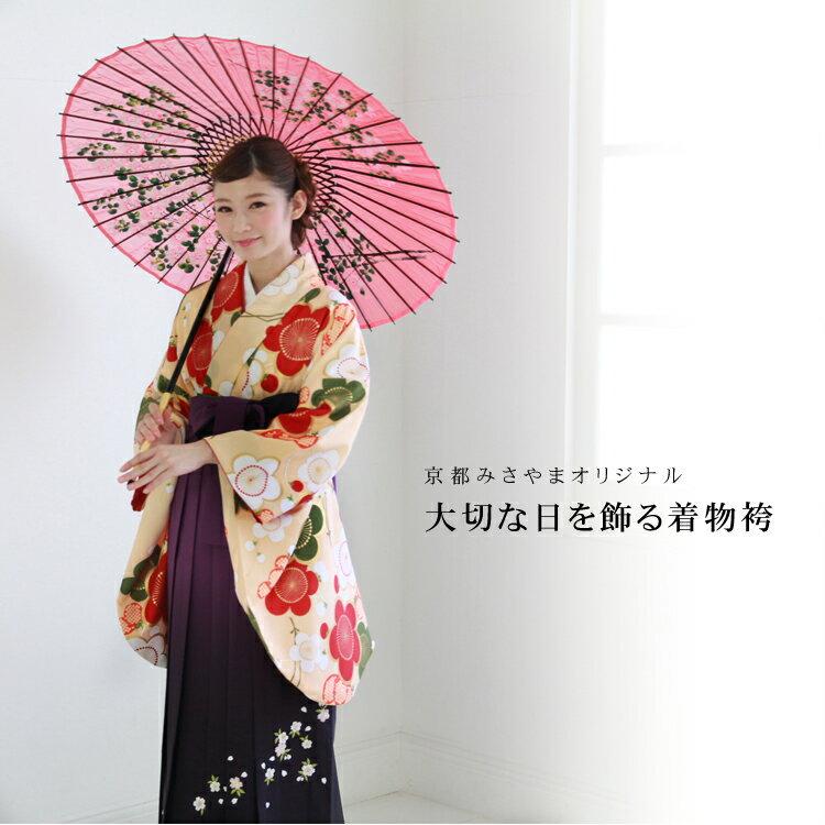 【レンタル】卒業式 袴 フルセットレンタル 女性 クリーム地に大きな桜