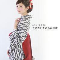 レディースファッション女性和服レンタル着物袴