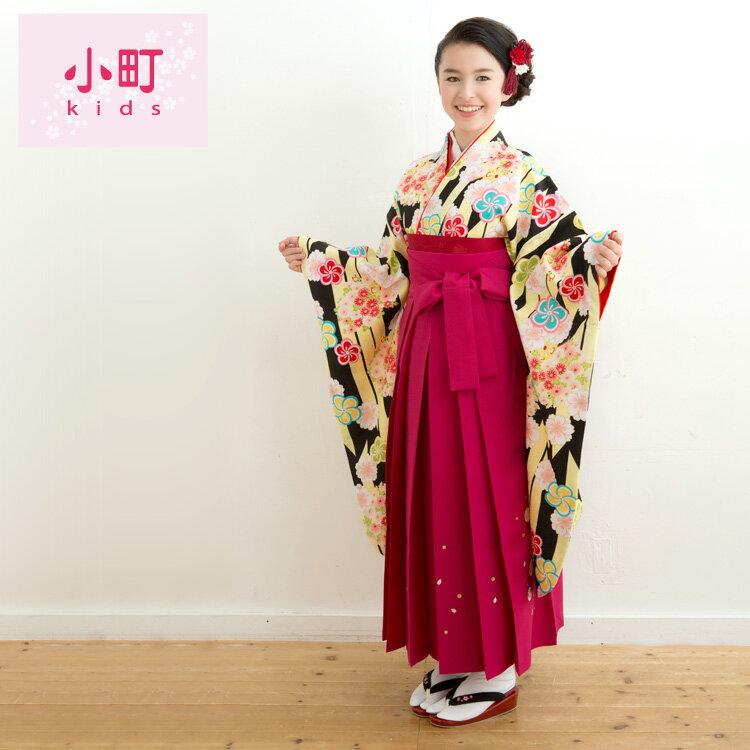 【レンタル】卒業式 袴 女の子 小学生 2尺袖着物&袴フルセットレンタル 小町シリーズ 安い