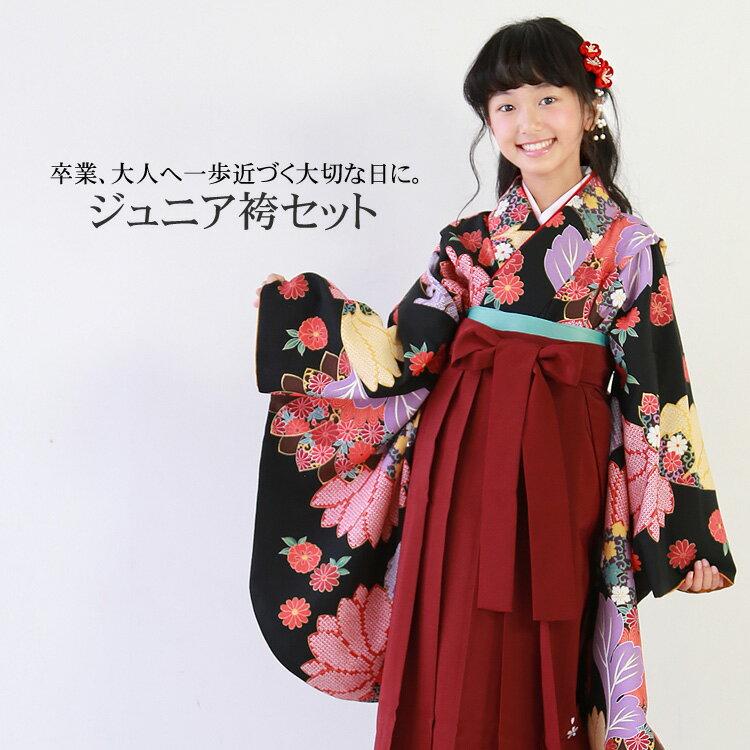 【レンタル】卒業式 袴 女の子 小学生 2尺袖着物&袴フルセットレンタル 東レシルック 安い 送料無料