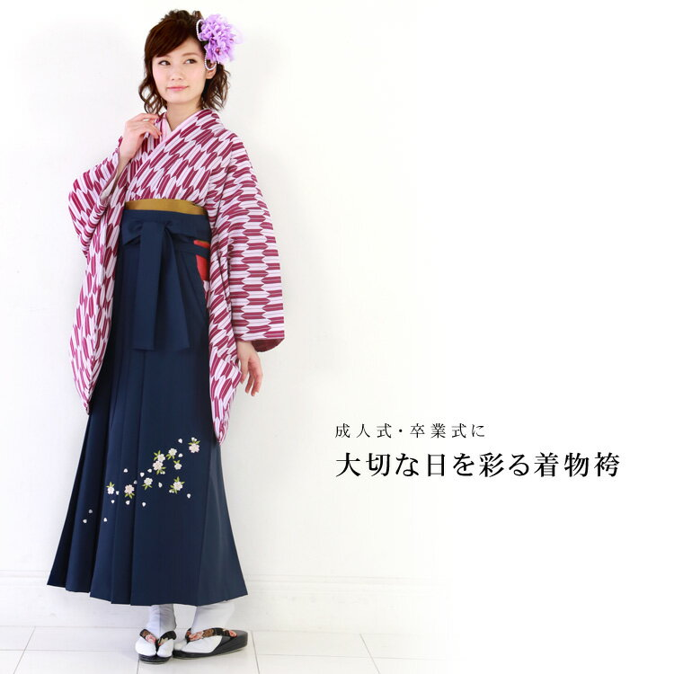 【レンタル】卒業式 袴 女 レトロ 卒業式袴セット 2尺袖着物&袴フルセットレンタル 安い 矢絣