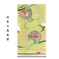 ■「四季の花木染」タタキ染め花模様日本製浴衣■