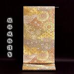■「西陣-服部織物謹製」こはく錦製造元正絹最高級品袋帯■