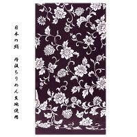「日本の絹丹後ちりめん生地使用」唐花模様正絹小紋