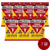 【7袋セット】グリコ パワープロダクション スポーツキャラメル (76g 約18粒×7袋)エネルギー補給 栄養補給 マラソン ジョギング 登山