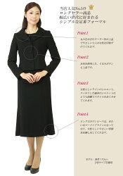 【ブラックフォーマル】女性┃ブラックフォーマルスーツアンサンブル(10AT199)