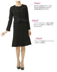 【ブラックフォーマル】喪服女性/レディース┃ブラックフォーマルアンサンブル(100T270)