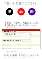 家紋ストラップ携帯ストラップ5182