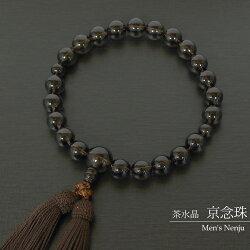 【念珠】男物数珠茶水晶J1201【念誦】【頭房】【天然石】【パワーストーン】【smtb-k】【ky】