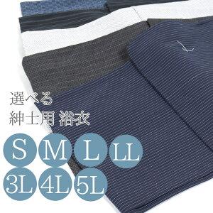 [युक्ता] एसएमएल एलएल ३ एल ४ एल ५ एल युकाटा पुरुषों का लंबा आकार (४70०)