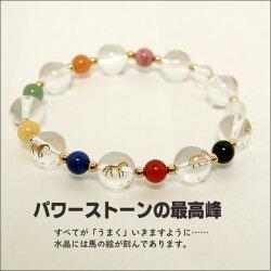 J1114【念珠】【ブレスレット】【パワーストーン】【魔除け】【天然石】