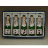 【ギフト 日本酒】【クール便】獺祭50スパークリング 180ml*5純米大吟醸酒 旭酒造 山口県産