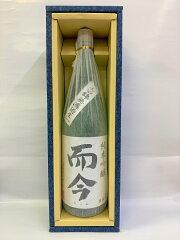 【ギフト箱入り】而今純米吟醸山田錦無濾過生16度1.8ml木屋正酒造