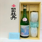 AMAOTO純米酒720mlギフトセット司牡丹酒造