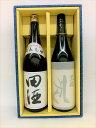 【ギフト箱入り】田酒 特別純米×黒龍 しずく1800ml×2本