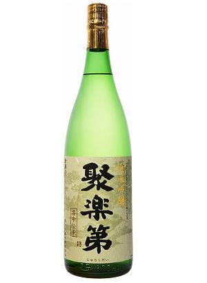 佐々木酒造『聚楽第 純米吟醸』