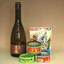 ギフト箱入りおつまみと黒龍純米吟醸のセットめんつなカンカン/鳥皮みそ煮/う...