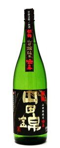 ◆山田錦極辛純米 1800ml 15〜16度都鶴酒造 京都府産