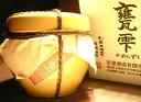 【ギフト 焼酎】甕雫 (かめしずく) 芋焼酎1800ml20度京屋酒造宮崎県産九州