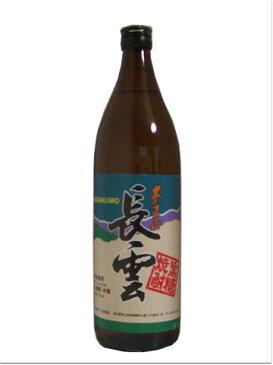 【ギフト 日本酒 焼酎】長雲 900ml 黒糖焼酎 30度(有)山田酒造 鹿児島県産