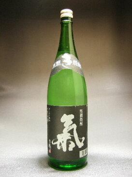【ギフト 日本酒 焼酎】氣 黒麹 黒糖焼酎 1800ml西平本家 鹿児島県産