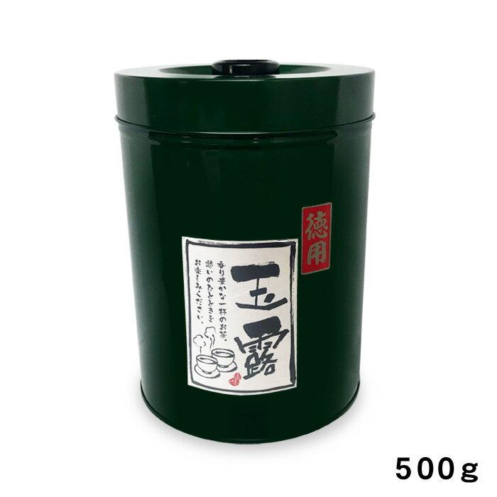お徳用缶入り玉露 500g (宇治茶/お茶/日本茶/玉露/楽天/通販)
