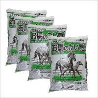 サラブレッドお馬のたい肥(堆肥)20リットル4袋セットお馬馬糞たい肥バラ