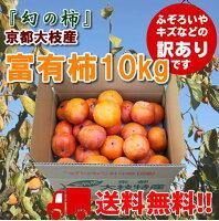 【京野菜】旬の京野菜詰め合わせ(ブランド野菜)伝統の野菜を直送でお届け