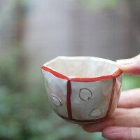 京焼・清水焼付きだし陶器絵柄桜径7cm高さ4cm