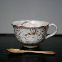 京焼・清水焼スープカップ陶器絵柄桜高さ7センチ口径11センチ