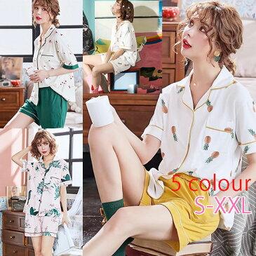 送料無料 パジャマ レディース 春夏 前開きパジャマ 半袖 上下セット パジャマ アイスクリーム柄 韓国風 レディースルームウエア 部屋着 シャツパジャマ 可愛い