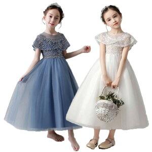 送料無料 子供 発表会 結婚式 キッズ フォーマルドレス 子どもドレス ジュニアドレス 結婚式 女の子 ドレスキッズワンピース発表会 子供服 おしゃれ