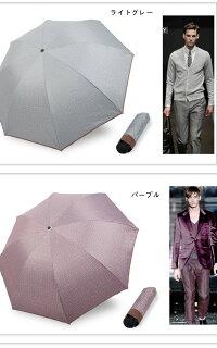 メンズ折りたたみ遮光遮熱晴雨兼用傘紳士用ビジネス8本骨大きい傘縞柄UVカット100%裏張り日傘ブラックコーティング男性用雨具