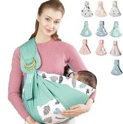 ベビースリング 新生 ベビーキャリ— 赤ちゃん抱っこひも お出かけ用 抱っこ紐 授乳クッション 授乳ケープ 肌触りいい 寝かしつけ 携帯便利 片肩 四季適用 軽量 薄手