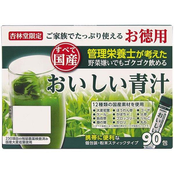 栄養・健康ドリンク, 青汁  90