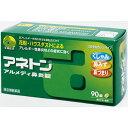 【指定第2類医薬品】タケダアネトンアルメディ鼻炎錠90錠