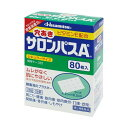 【第3類医薬品】 穴あきサロンパスAe