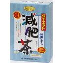 山本漢方 ダイエット 減肥茶 5g×32包