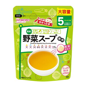 和光堂 ベビーフード 手作り応援 野菜スープ徳用 46g