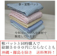 【日本製】INTEXエアーベッド64411・64471(高さ46cm)専用ベッドシーツ綿100%