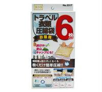 【日本製】トラベル衣類圧縮袋6枚入りオリエント05P29Aug16