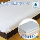 寝具 カバー