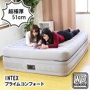 【正規販売店】 INTEX プライムコンフォート エアーベッド ワイド ダブル 64445 極厚