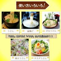 ★オススメ料理☆