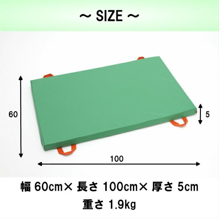床ずれ防止・防水マットレスLサイズ 防水マット マットレス 防水持ち手付き 日本製 トンボ社 ハーネス